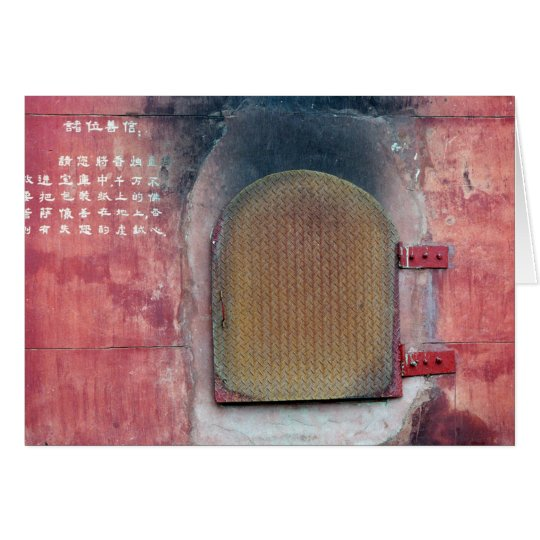 Buddhist Temple Door Greeting Card