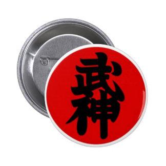 Bujinkan 1st Dan Pinback Buttons