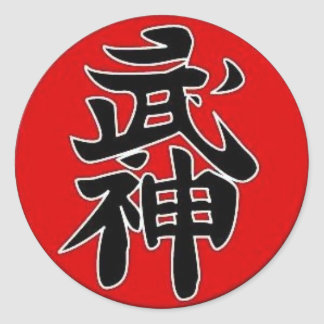 Bujinkan 5th Dan Classic Round Sticker