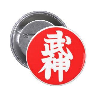 Bujinkan 9th Kyu 6 Cm Round Badge
