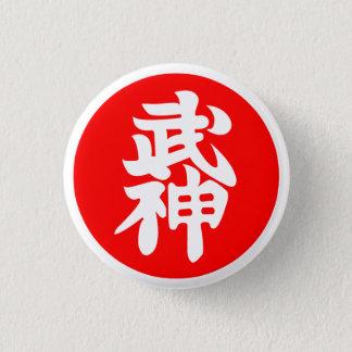 Bujinkan Kyu Badge