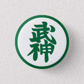 Bujinkan Mukyu Badge