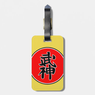 Bujinkan Ryuuha Luggage Tag