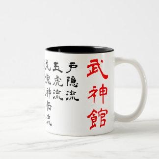 Bujinkan Ryuuha Style Mug