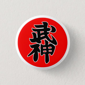 Bujinkan Shidoshi Badge