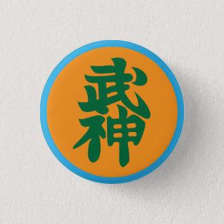 Bujinkan Shihan Badge