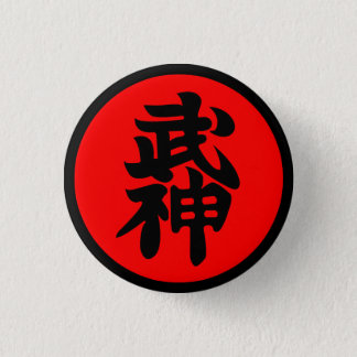 Bujinkan Shodan Badge