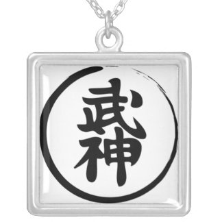 Bujinkan Silver Plated Necklace