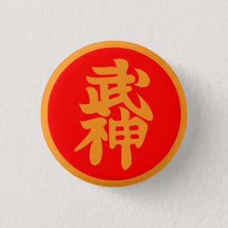 Bujinkan Soke Badge