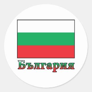 Bulgaria Classic Round Sticker