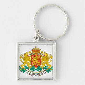 Bulgaria Coat of arms BG Key Ring