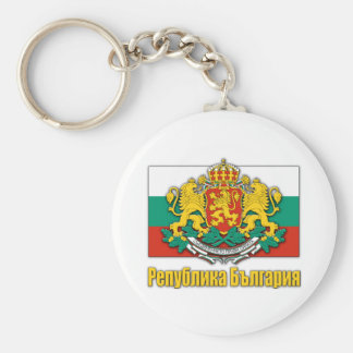 Bulgaria Coat of Arms Key Ring