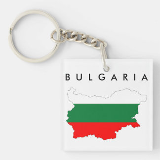 bulgaria country flag map shape silhouette symbol key ring