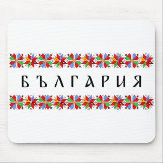 bulgaria country symbol name text folk motif tradi mouse mat