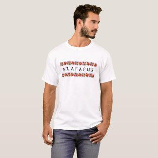 bulgaria country symbol name text folk motif tradi T-Shirt