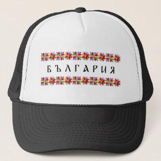 bulgaria country symbol name text folk motif tradi trucker hat