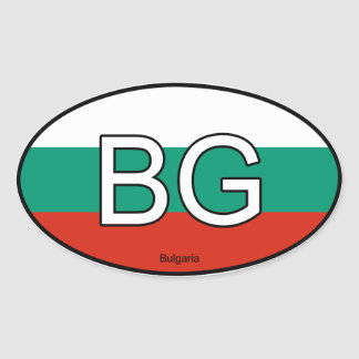 Bulgaria Euro Sticker