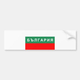 bulgaria flag country russian cyrillic text name bumper sticker