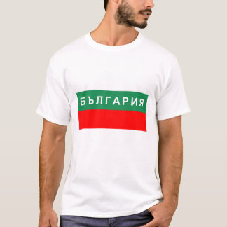 bulgaria flag country russian cyrillic text name T-Shirt