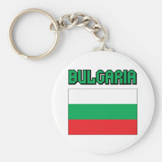 Bulgaria Flag Key Ring