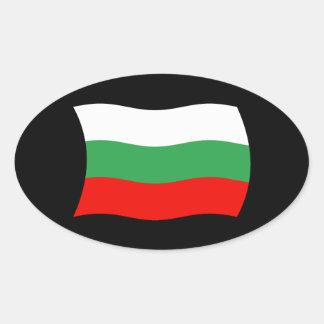 Bulgaria Flag Sticker