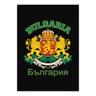BULGARIA invitation - customize
