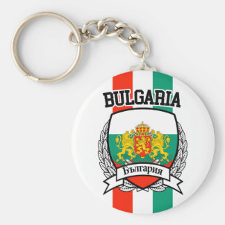 Bulgaria Key Ring