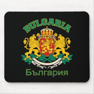 BULGARIA mousepad