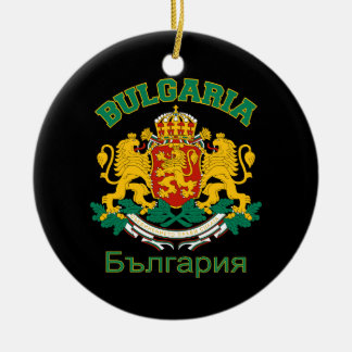 BULGARIA ornament - customize