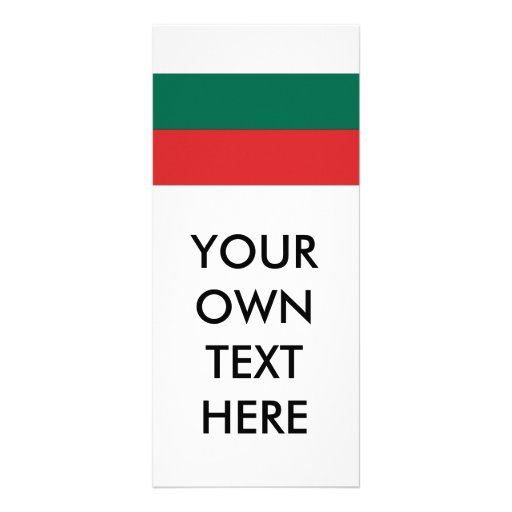 Bulgaria Custom Rack Cards