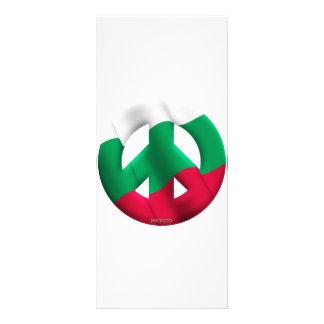 Bulgaria Full Color Rack Card