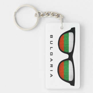 Bulgaria Shades custom text & color key chain