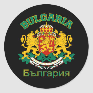 BULGARIA stickers