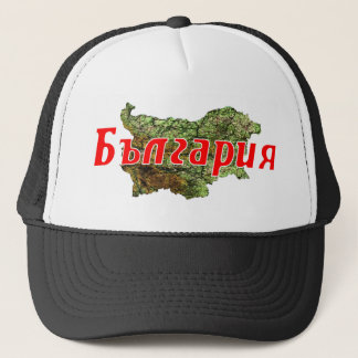 Bulgaria Trucker Hat