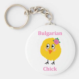Bulgarian Chick Key Ring