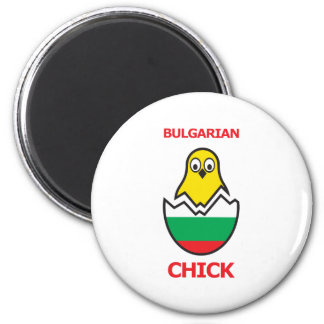 Bulgarian Chick Magnet