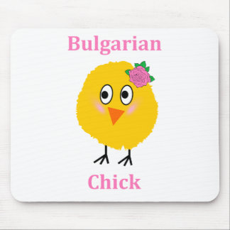Bulgarian Chick Mouse Pad