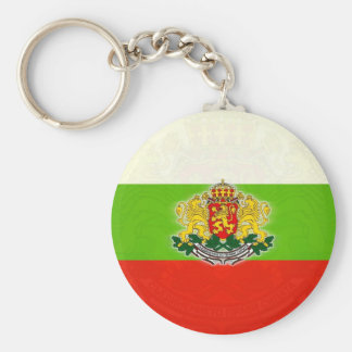 Bulgarian Flag with Coat of Arms Key Ring