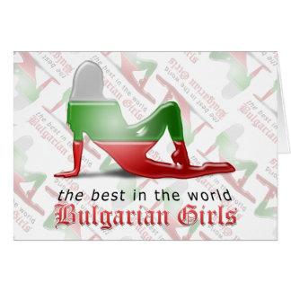 Bulgarian Girl Silhouette Flag Greeting Card
