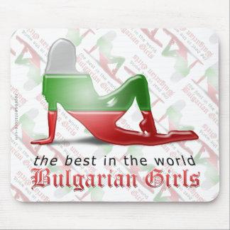 Bulgarian Girl Silhouette Flag Mousepad