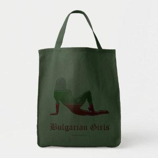 Bulgarian Girl Silhouette Flag Grocery Tote Bag