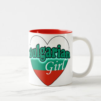 Bulgarian Girl Two-Tone Coffee Mug