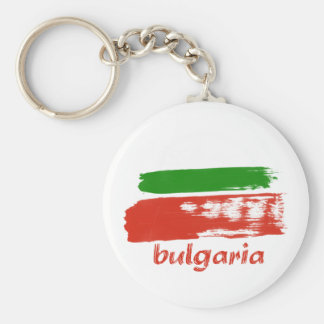 Bulgarian grunge flag design key ring