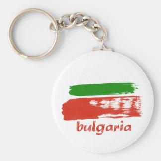 Bulgarian grunge flag design key chains