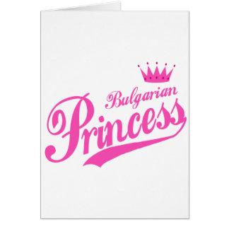 Bulgarian Princess Card