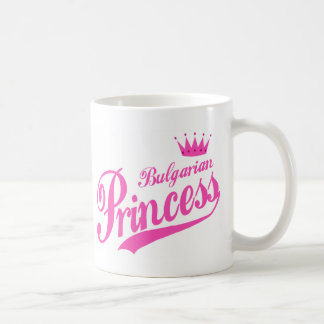 Bulgarian Princess Coffee Mug