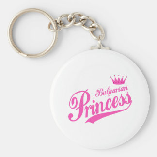 Bulgarian Princess Key Ring