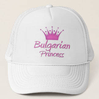 Bulgarian Princess Trucker Hat