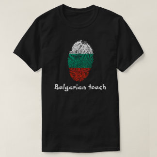 Bulgarian touch fingerprint flag T-Shirt