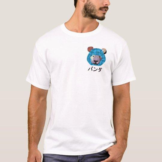 bulging of rag heart T-Shirt